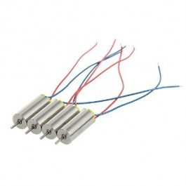 SET OF 4 SPARE MOTOR (2L + 2R) FOR RCQC1